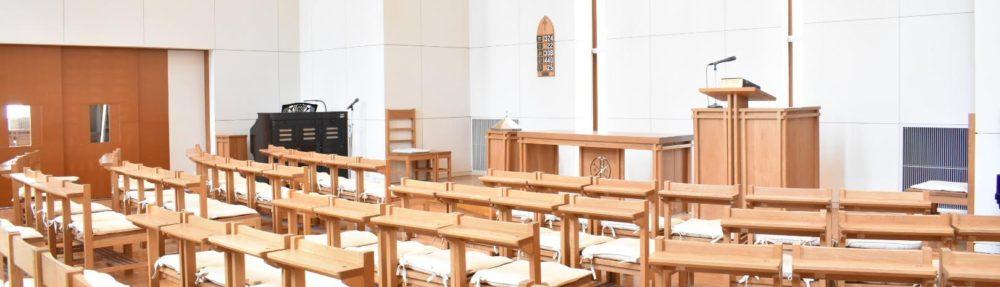 日本基督教団 華陽教会